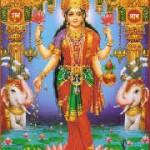 Lakshmi, la diosa de la fortuna.