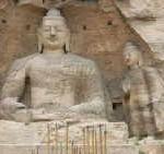 Meditacion guiada Vipassana