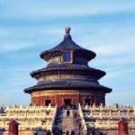 Viajar a China alguna vez.